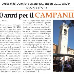 """Corriere Vicentino – """"100 anni per il campanile"""""""