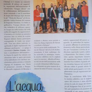 """""""Concorso di acquerelli"""" – articolo sul Corriere Vicentino di dicembre 2018"""