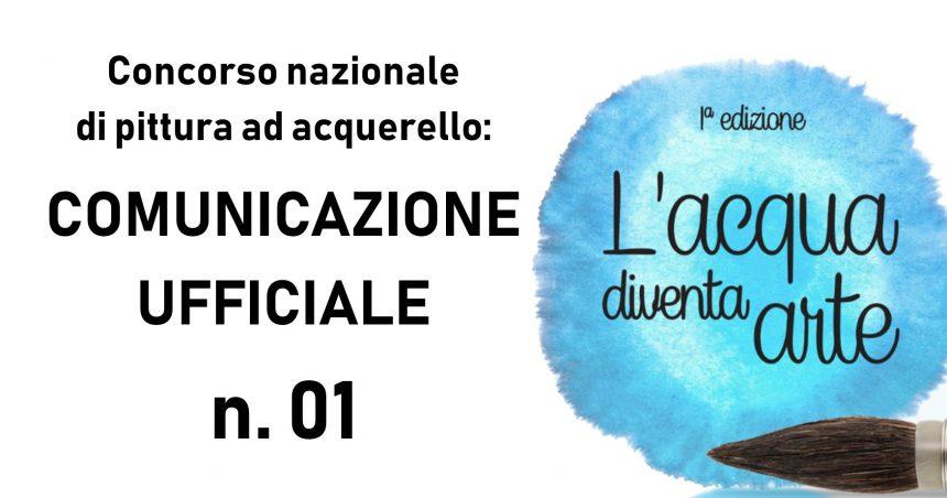 Concorso acquerello – COMUNICAZIONE UFFICIALE n. 01