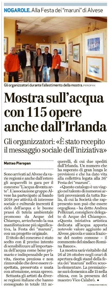 """""""Mostra sull'acqua"""": articolo sul Giornale di Vicenza del 24 ottobre"""