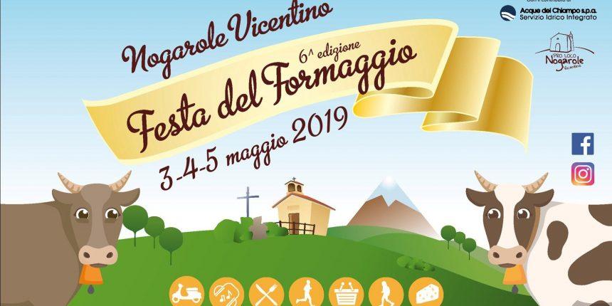 """6^ """"Festa del Formaggio"""": vi aspettiamo dal 3 al 5 maggio a Nogarole!"""