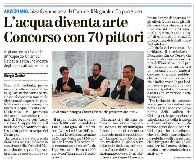 Sul Giornale di Vicenza di oggi un articolo sulla nostra mostra di acquerelli in Acque del Chiampo